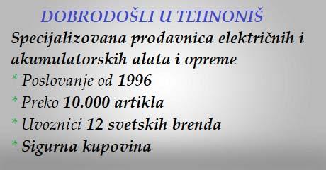 Hugong Extreme 160