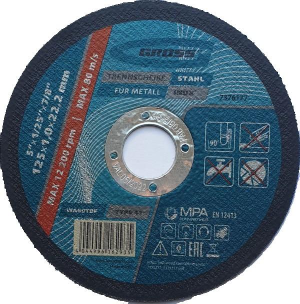 Profesionalne ploče za sečenje metala i inoxa - 22.23mm